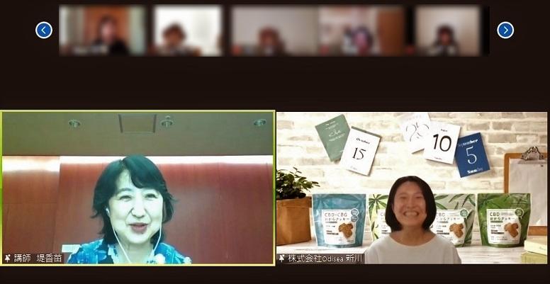 埼玉県女性キャリアセンター 代表新川パネリスト登壇の様子